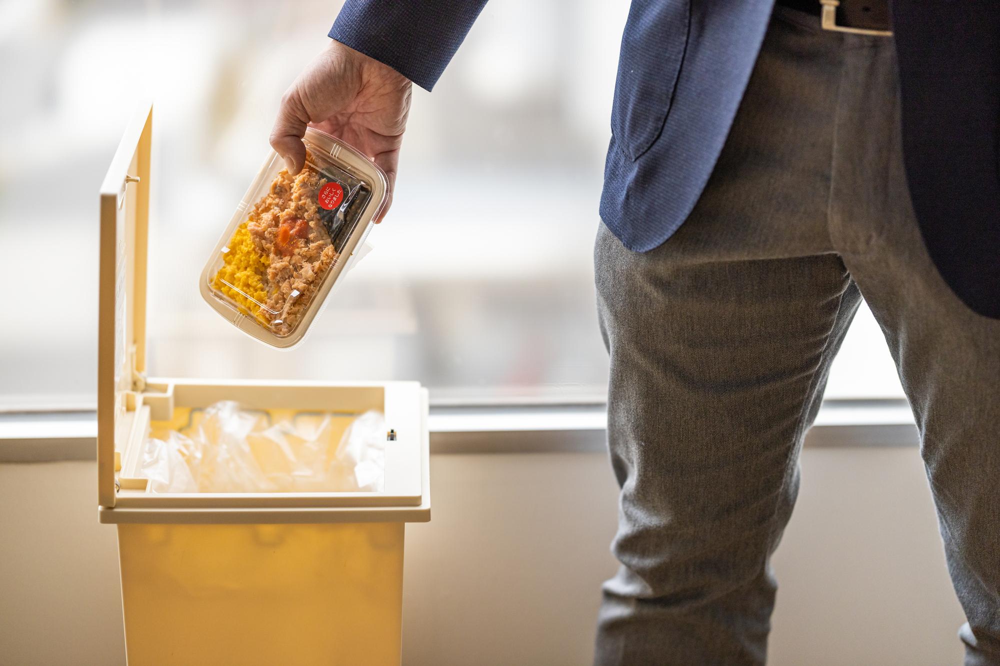 食品ロス 対策方法 ブログ01